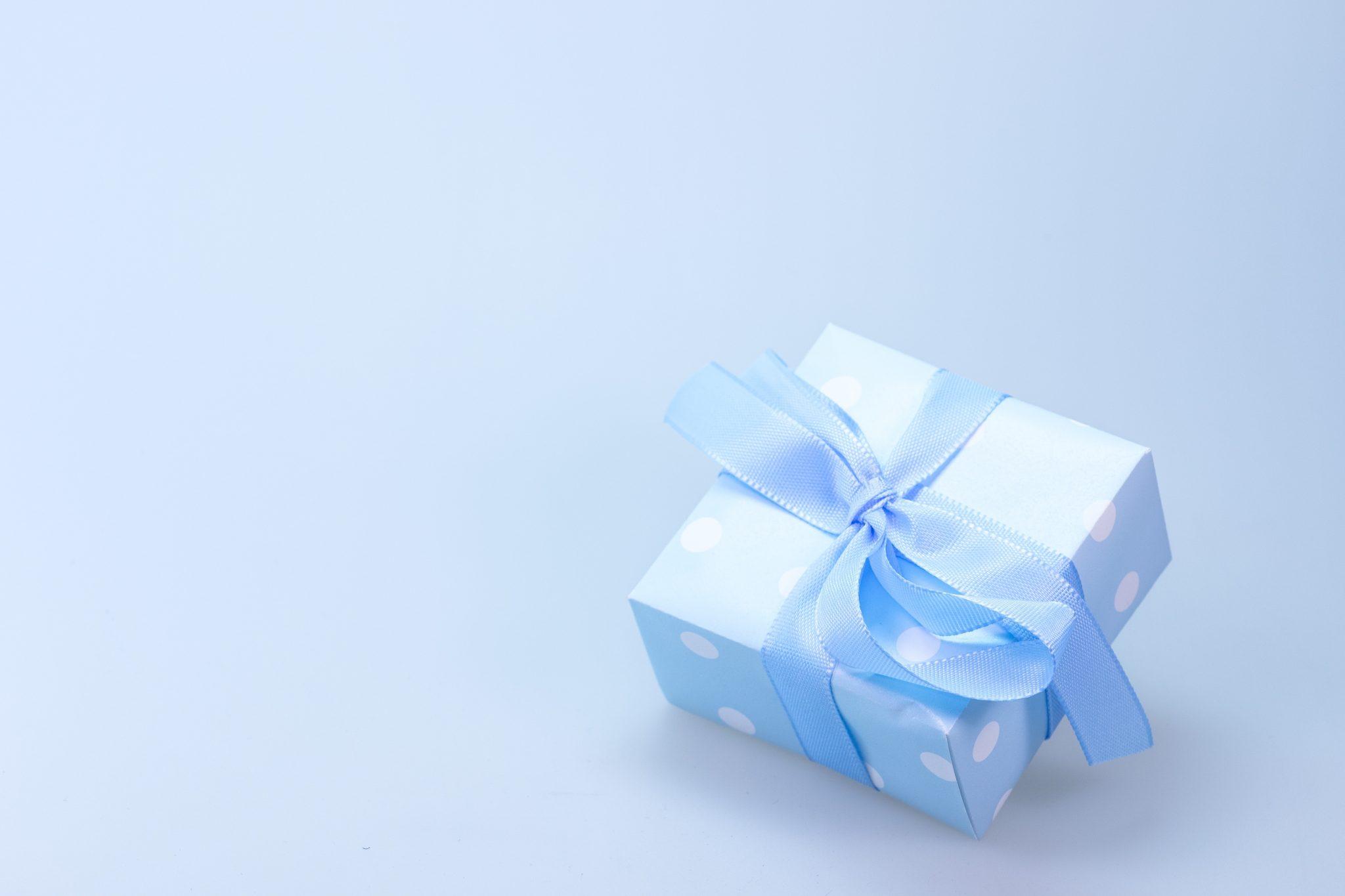 Corporate gift ideas